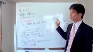 高校倫理28 聖徳太子 医学部合格者が教える大学受験勉強法→ http://ww...
