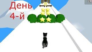 Питомец - Виртуальный Котенок. (4 серия) Смотреть мультик-игру для детей.