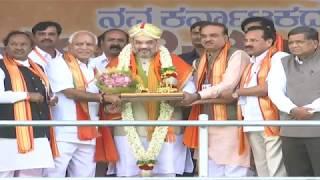 Shri Amit Shah addresses Parivartan Yatra in Bengaluru, Karnataka