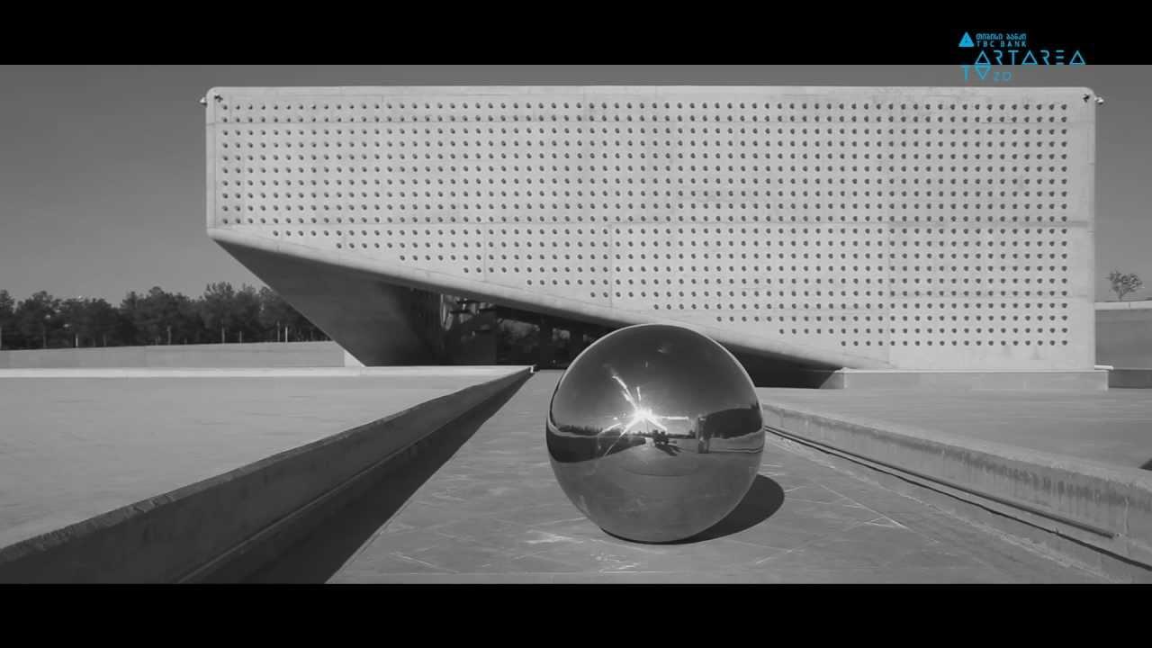 UFO 9  გიორგი დადიანი