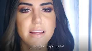 Mühür - هلا بريحة هلي   Cover by Yara Korkomaz - يارا قرقماز