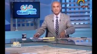 محمود معروف: أتحدى لو اتخصم من الزمالك نقطة أو اتغرم بجنيه .. فيديو