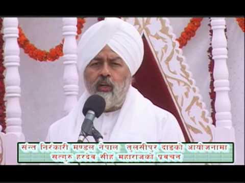Nirankari Baba Hardev Singh Ji Maharaj