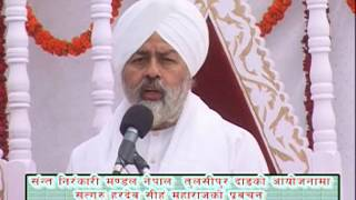 Repeat youtube video Nirankari Baba Hardev Singh Ji Maharaj