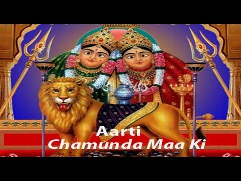 Shri Chamunda Maa Aarti  