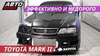 Один из самых быстрых Toyota Mark II Tourer V | Тюнинг по-русски