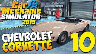 Шаманим в Car Mechanic Simulator 2015. Часть 10 | Chevrolet Corvette!