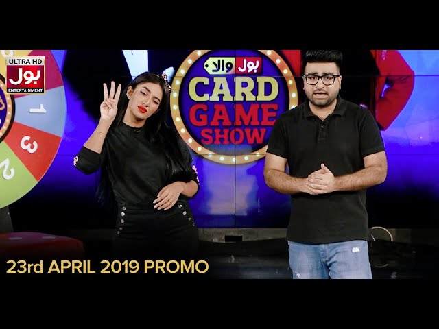 BOLwala Card Game Show Promo | 23rd April 2019 | BOL Entertainment