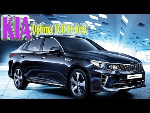 Kia Optima Eco Hybrid Car Always New Videos Update 62