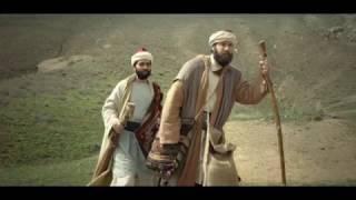 SOMUNCU BABA / AŞKIN SIRRI - FRAGMAN