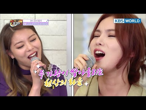 You'll regret if you don't listen to Gummy & Ailee's 'You Are My Everything' [Happy Together]