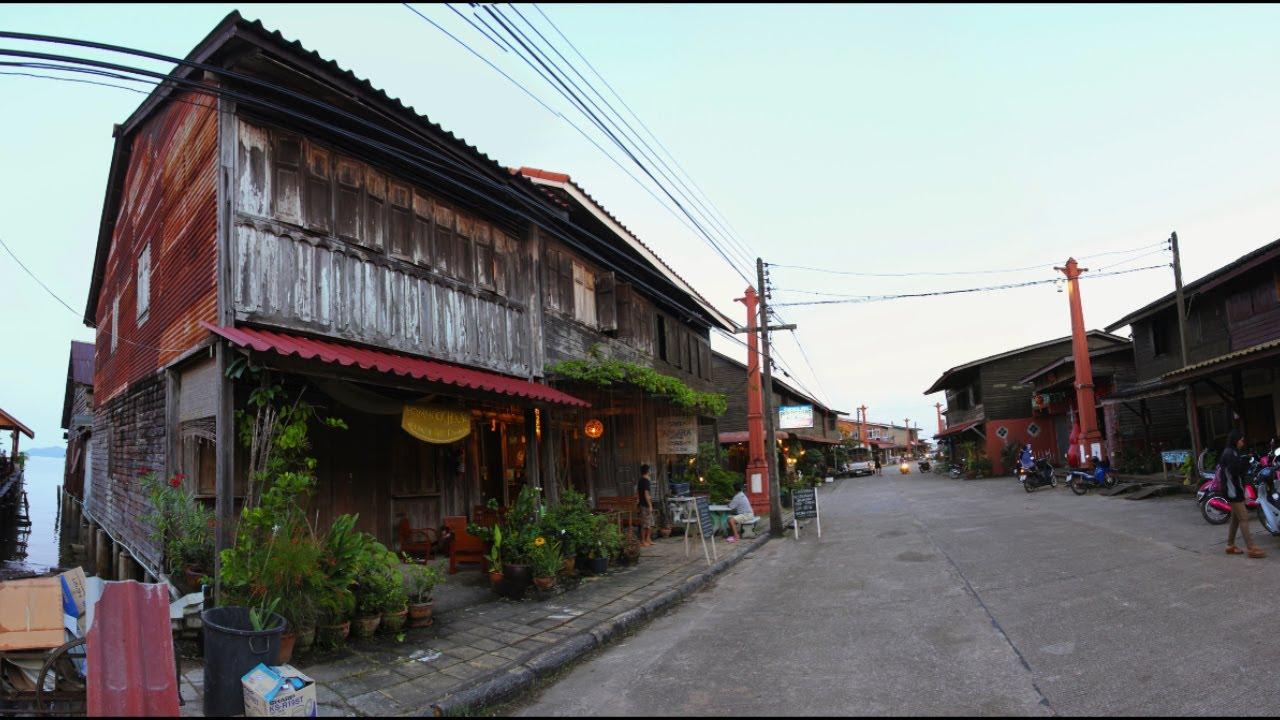 Lanta Old Town, A Quick Tour. Koh Lanta Island, Krabi ...