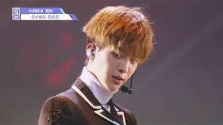 Idol Producer Group Evaluation: Fan Chengcheng Cam 《Can't stop》 CNBLUE Cover