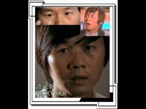 許冠英 Ricky Hui - 夜雨聲