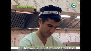 В Таджикистане придумали экономичный казан
