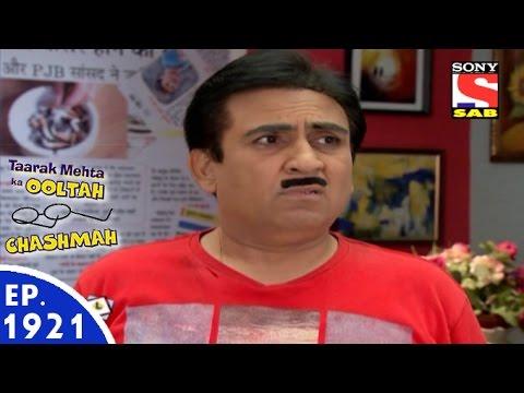 Taarak Mehta Ka Ooltah Chashmah - तारक मेहता - Episode 1921 - 22nd April, 2016