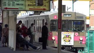 阿武隈急行と共用する終点の福島駅に到着する福島交通飯坂東線7000系