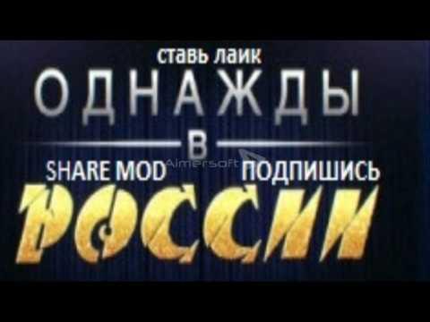 Участник шоу Однажды в России Азамат Мусагалиев поздравляет с 8 марта!