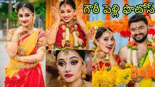serial actress gowri(Aishwarya pisse) latest marriage photos | Aishwarya pisse wedding moments