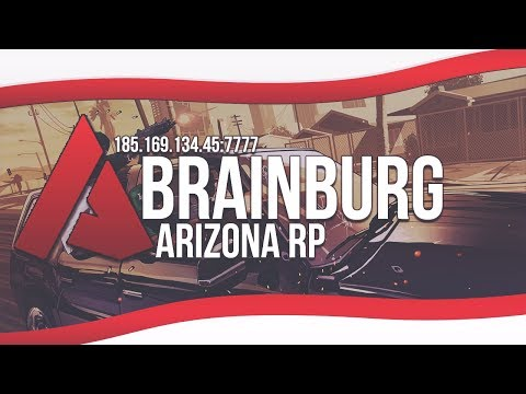 Ночной патруль админа Мони на Arizona Role Play Brainburg