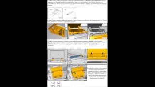 Снятие магнитолы на Туарег 2010+(Инструкция с моими комментариями. Работа занимает 10 минут. Главное все сделать по инструкции. Если кому..., 2014-11-15T18:15:09.000Z)