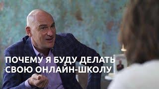 Радислав Гандапас: