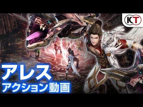 無双OROCHI3:アレス アクション動画