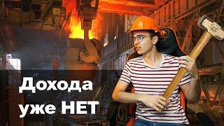 Мастерноды скоро доведут меня до завода)