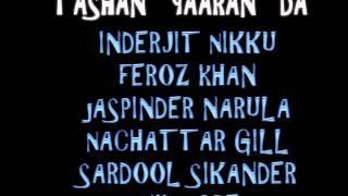 Tashan Yaaran Da - Various