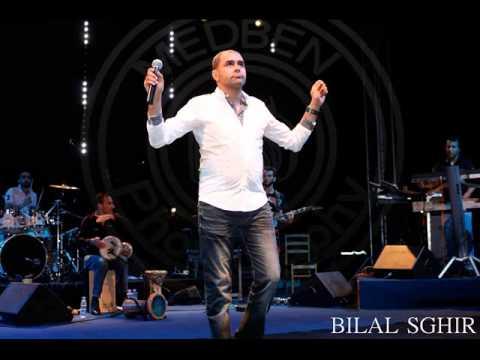 "Bilal Sghir 2014 Histoire Kdima Live Annaba ""Sable D'or Club"""