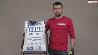видео Штукатурка - купить в интернет магазине в Москве / Стройка 99.ру