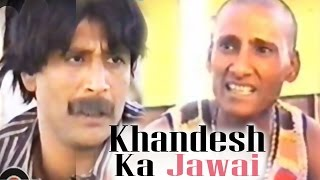 full khandesh movie