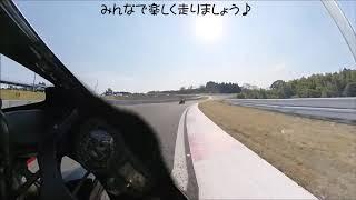 """2019/03/24 フレンドリー走行会 SPA直入 49""""787 GSX-R600 コメント入り"""