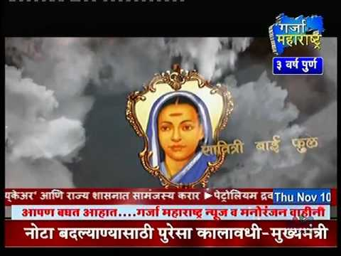 Washim Muslim Reservation News Upload By Garja Maharashtra News