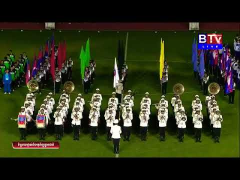 The 2nd Cambodian National Sport Games grand opening ceremony