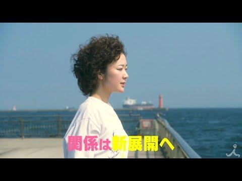 凪のお暇[第5話]動画見逃し配信!ドラマ無料フル視聴でまだ見れる