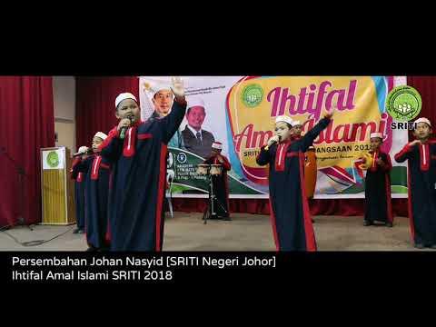 Johan Nasyid Ihtifal Amal Islami 2018