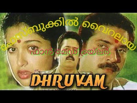 Dhruvam Trailer| Mammootty| Suresh Gopi |Gautami