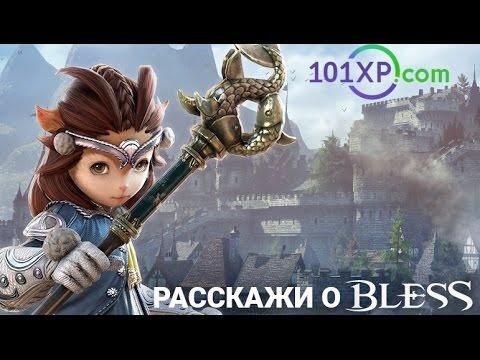 - flash игры бесплатно