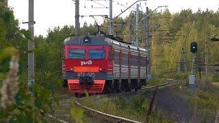 Железная дорога Клип