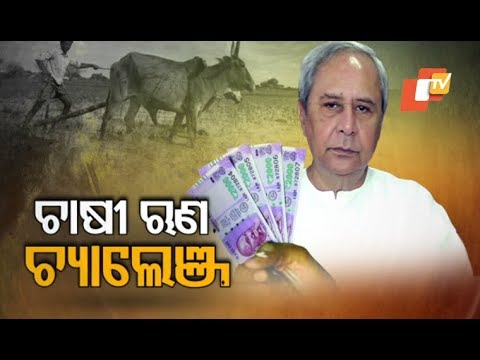 News@9 Discussion 18 December 2018