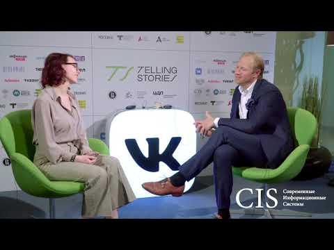 Интервью с Йонасом Кьелльбергом!