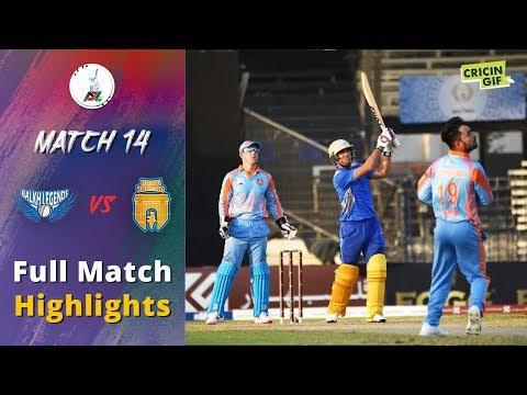 APLT20 2018 M14: Kabul Zwanan vs Balkh Legends Full highlights - APL T20