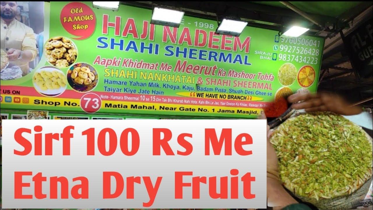 Download Haji Nadeem Shahi Sheermal Roti | Jama Masjid Sweet Dryfruit Roti
