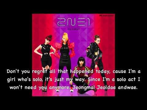 Go Away - 2NE1 (English Cover)