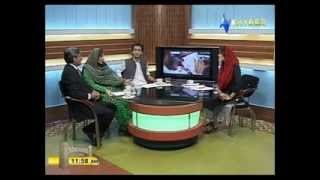 Talk Show on International Day of the Girl Child in Khyber Pakhtunkhwa
