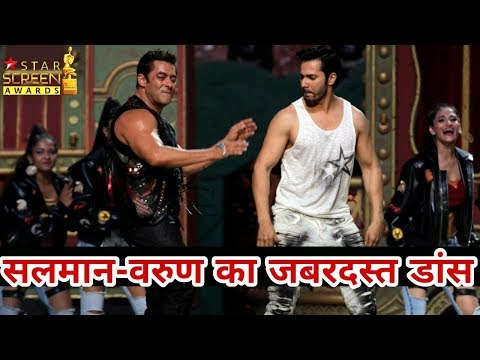 Salman Khan and Varun Dhawan Grand Performance | Star Screen Award 2017