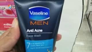 Vaseline Men Anti Acne Face Wash 100g