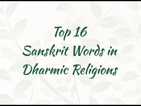 Top 16 Sanskrit Words