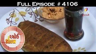 Rasoi Show - 17th September 2016 - રસોઈ શોવ - Full Episode